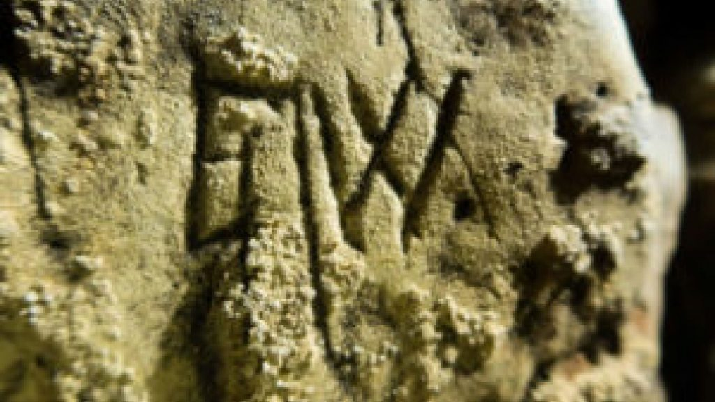 "The mysterious ""witches' marks"" on the cave in Creswell Crags in England. (Creswell Crags Museum and Heritage Centre)"